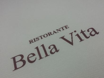 Restaurant italien Bella Vita @Silly, Gallieni et le quai